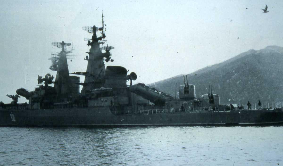 Russisk fartøy av Kynda - klassen med navnet Varyag.