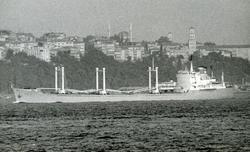 Ägare:/1971-79/: Silver Wave Shipping Co. S.A. Hemort: Peira