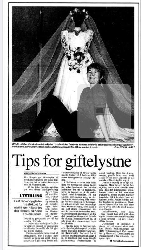 Aftenposten 1995 (Foto/Photo)