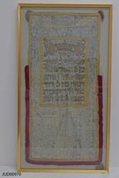 Torahförhänge
