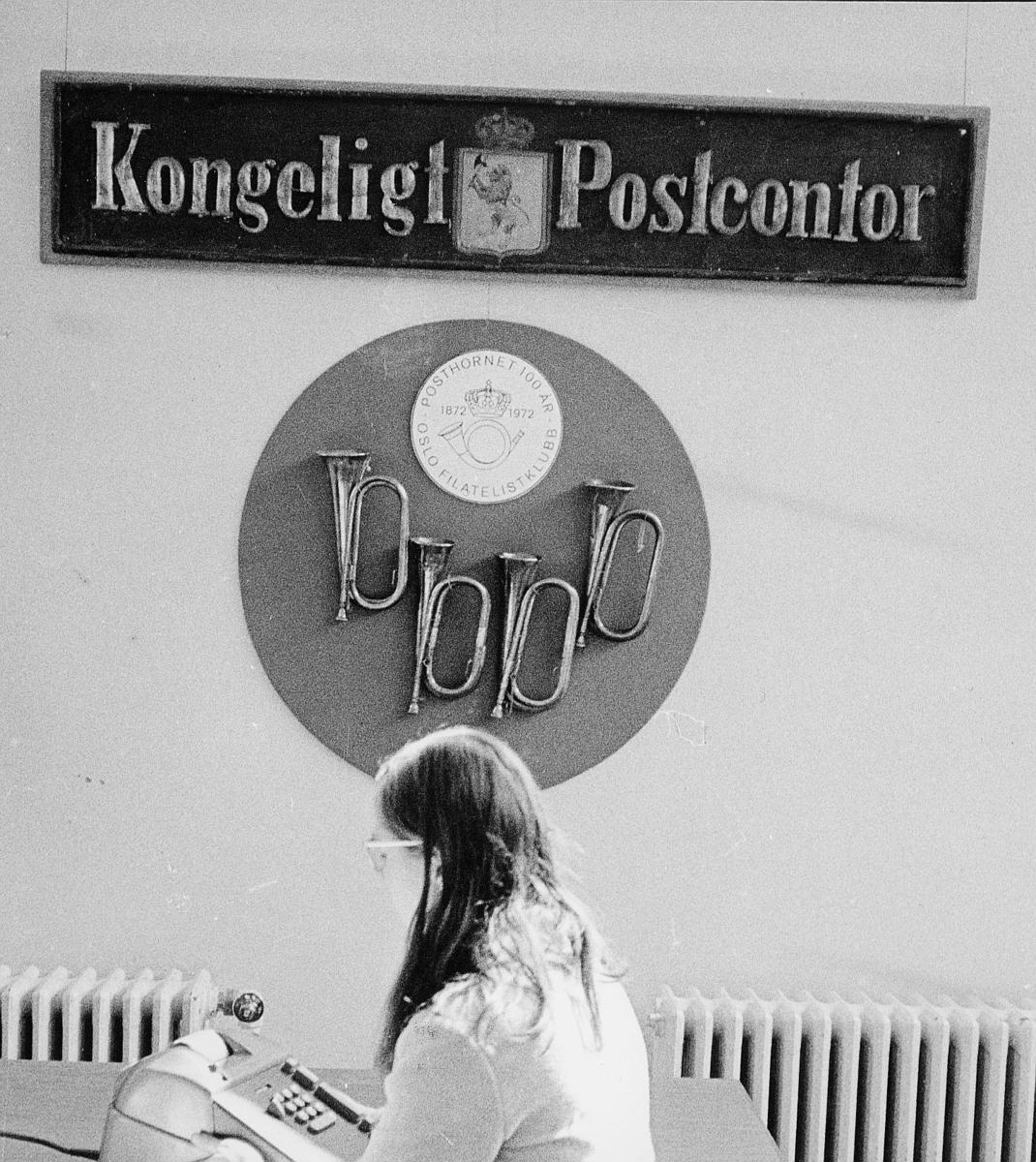 markedsseksjonen, Internordisk frimerkeutstilling, Kunstnernes Hus, Posthornet 100 år, Oslo Filatelistklubb