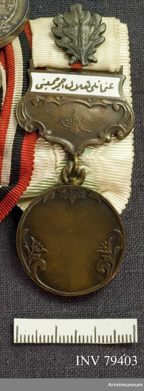 Grupp M II.  Burna av givarinnans far, överste Victor Lndegren, f. 1870, off 1891, överste och chef för Bohusläns regemente 1923.