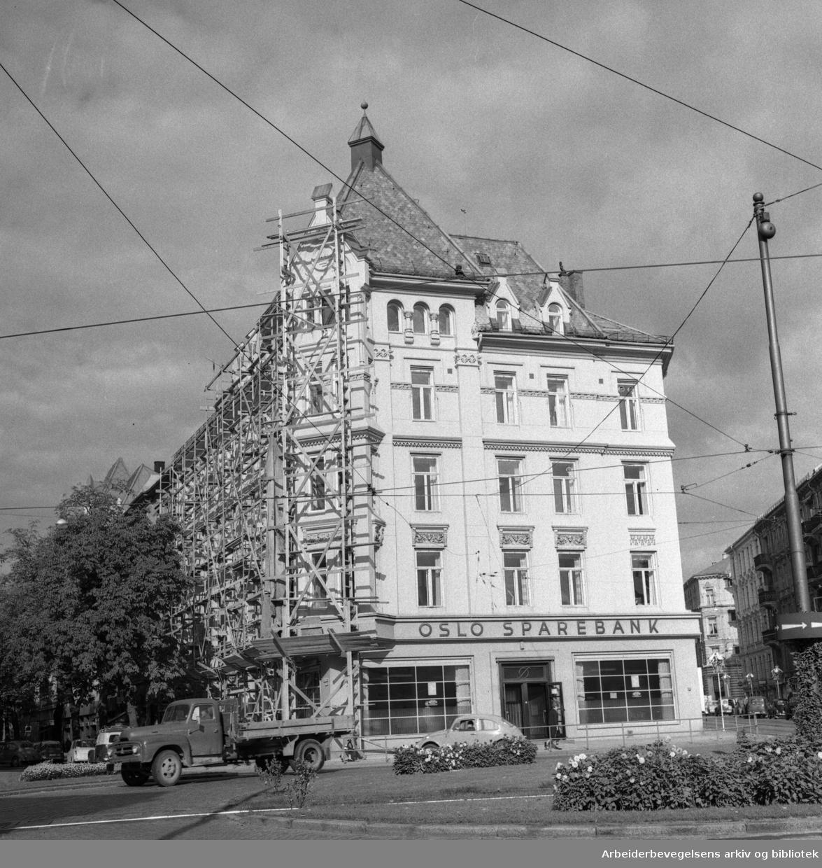 Oslo Sparebanks filial på Solli Plass/Lapsetorvet. .Ca. 1965.