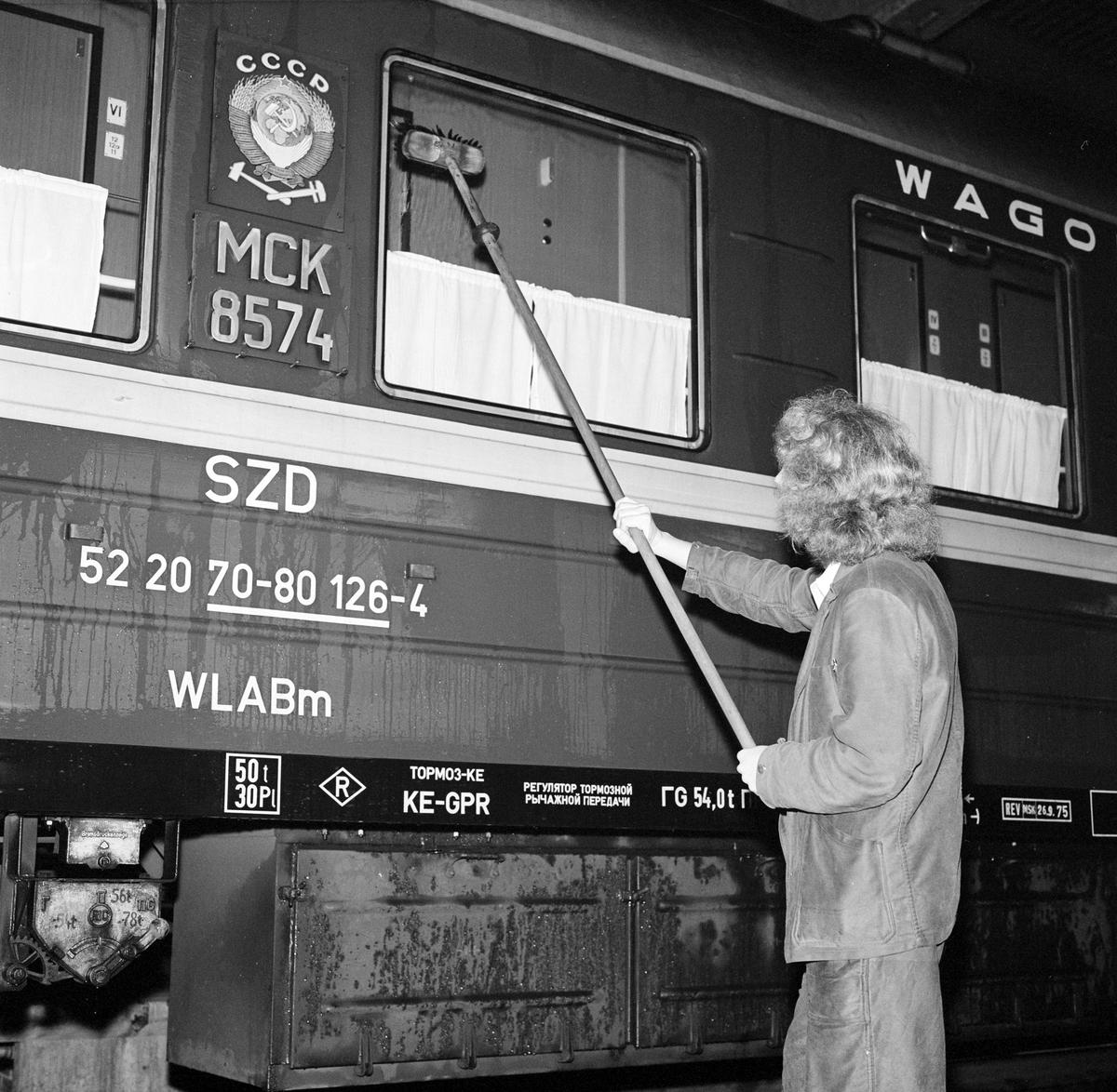 WLABm CCCP MCK 8574 Vagntvättare i Hagalund. SZD 52 20 70-80 126-4