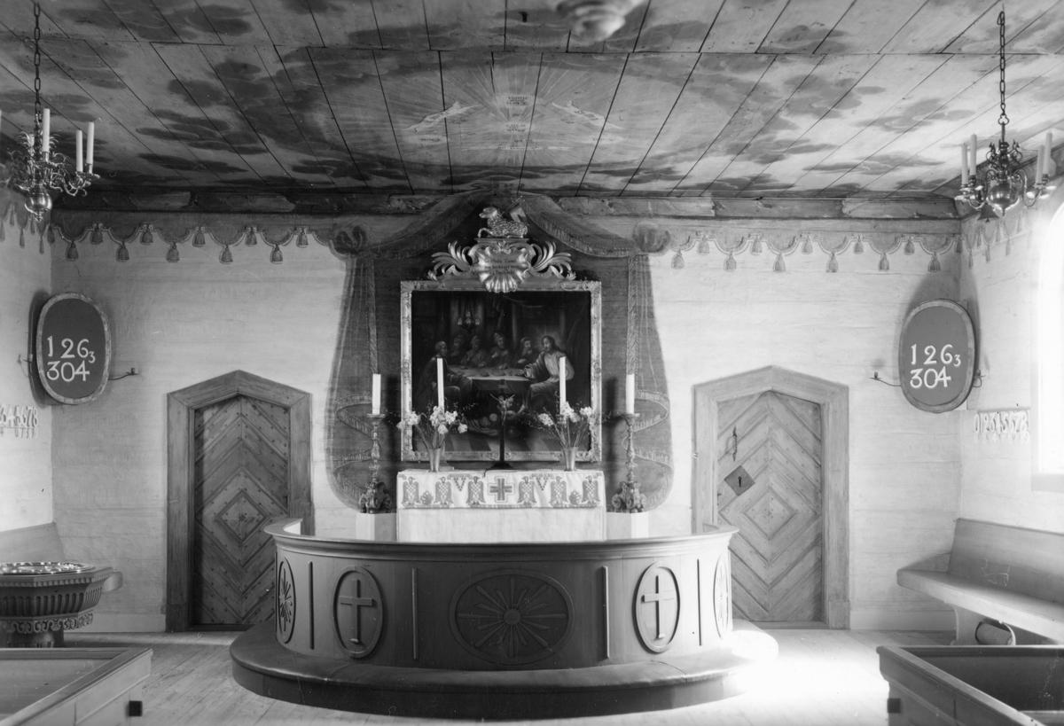 Interiör av Ulrika kyrka. Socknen bildades 1736 och fick sitt namn efter Fredrik I:s gemål Ulrika Eleonora, som även varit rikets regent under åren 1718-1720. Sockenbildningen och kyrkobygget kom till efter envisa uppvaktningar från bygdens invånare som hade långt till sina sockenkyrkor. Ändå upp till fyra mils enkel resväg kunde påvisas. Kyrkan av liggande timmer stod klar till sommaren 1737.