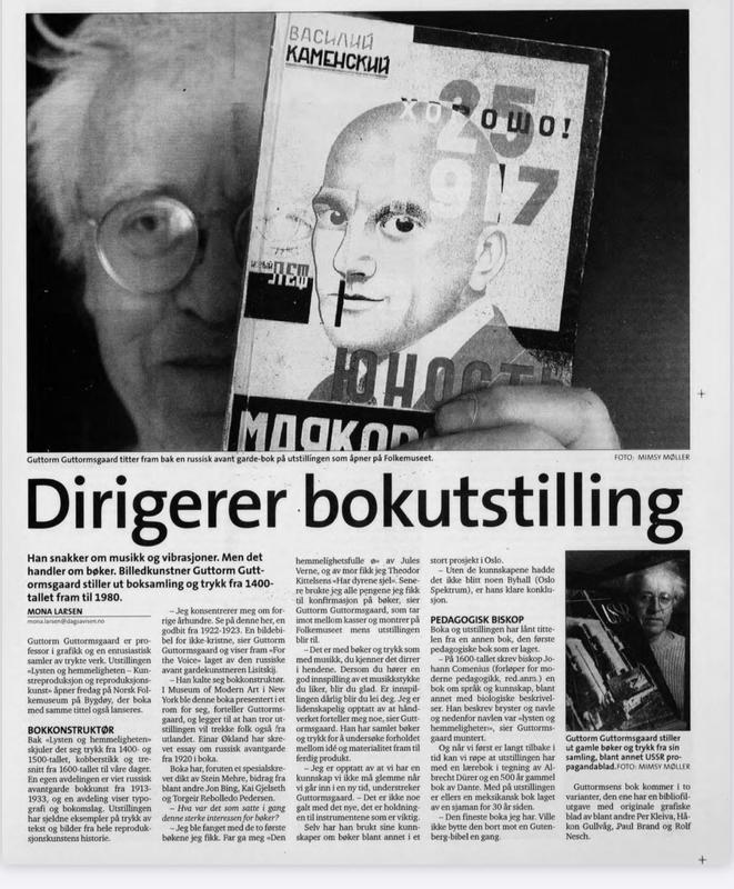 Dagsavisen 2004 (Foto/Photo)