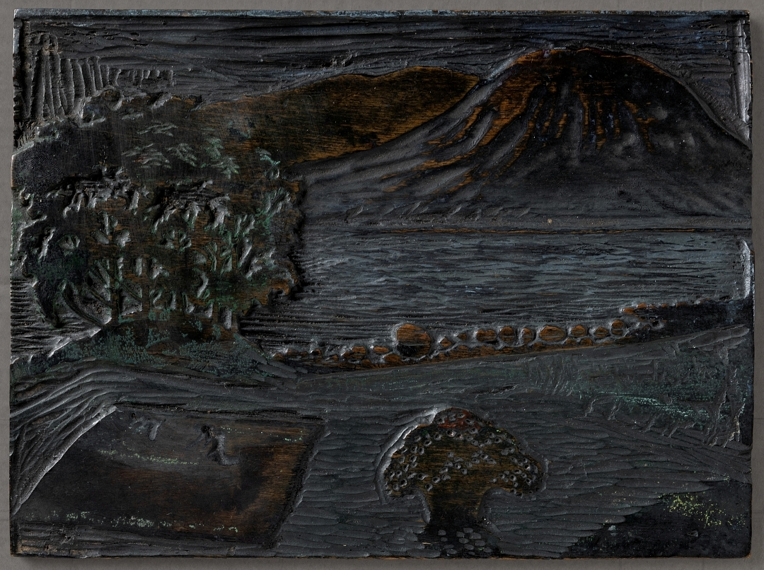 Maimåne [Trykkplate]