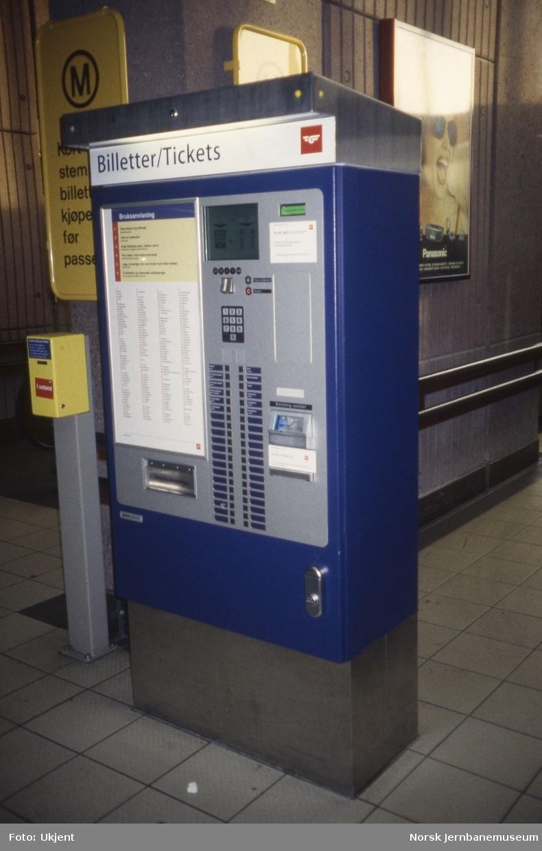 Billettautomat