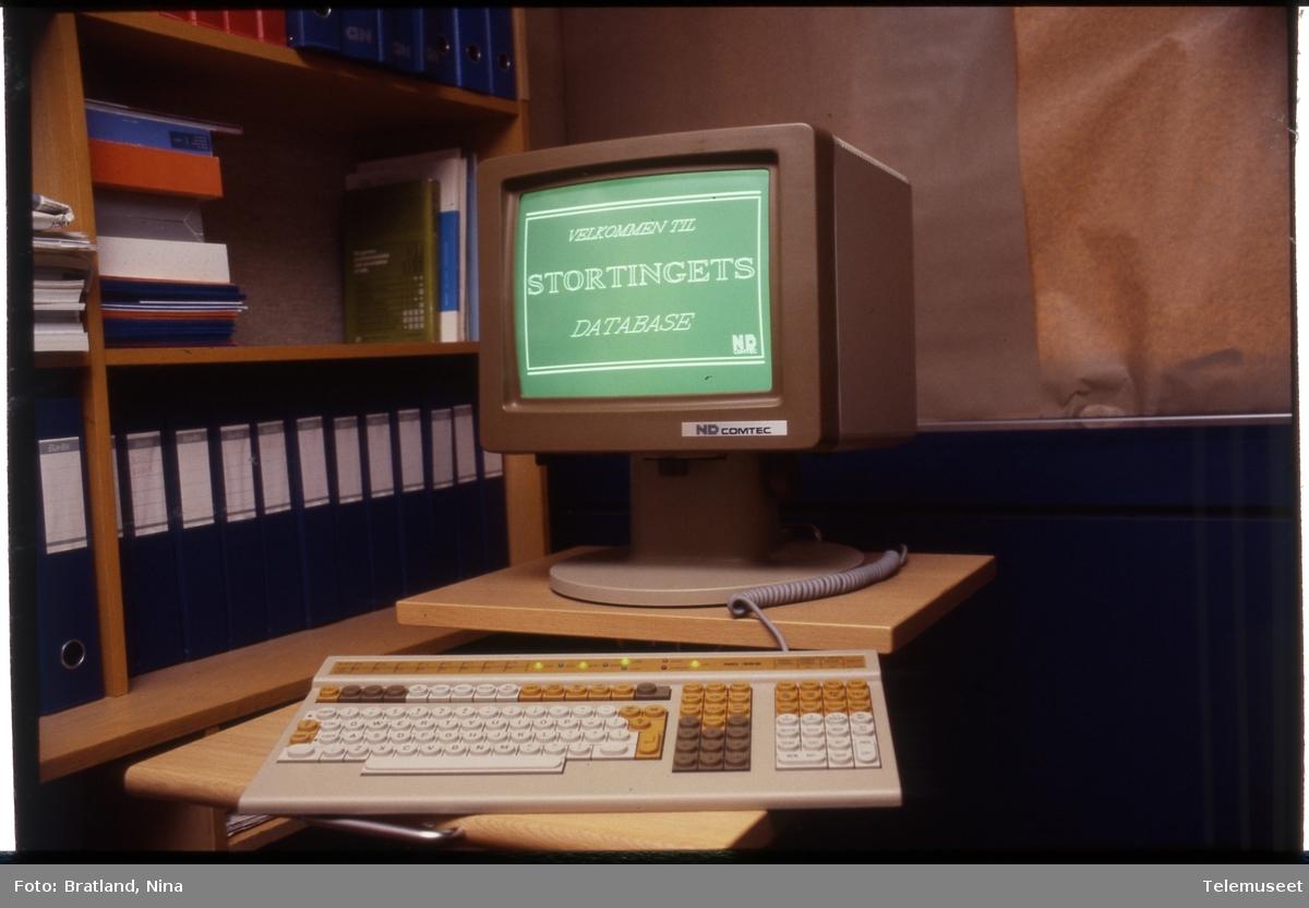 Skjerm tastatur reklame Norsk Data