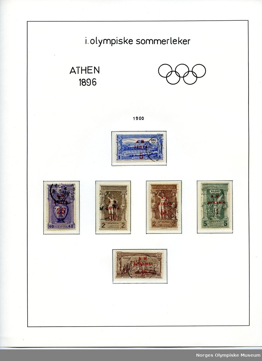 Seks frimerker som viser motiver fra de klassiske olympiske lekene, produsert i fbm de første moderne olympiske lekene i 1896. Det første viser olympiastadion med Akropolis i bakgrunnen, det andre en gresk vase, de to neste viser Hermes med guttebarne Dionisys på armen. Et frimerke med Nike, seiersgudinnen og det nederste viser Akropolis i Athen. Alle frimerkene har rødt overprint.
