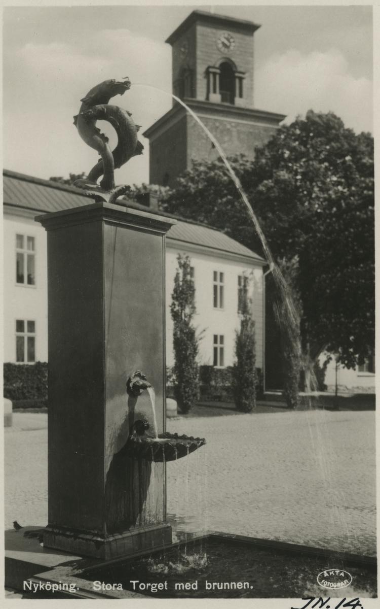 Stadsvy av Nyköping.