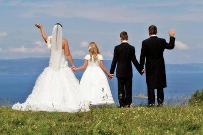 brudepar.jpg. Foto/Photo