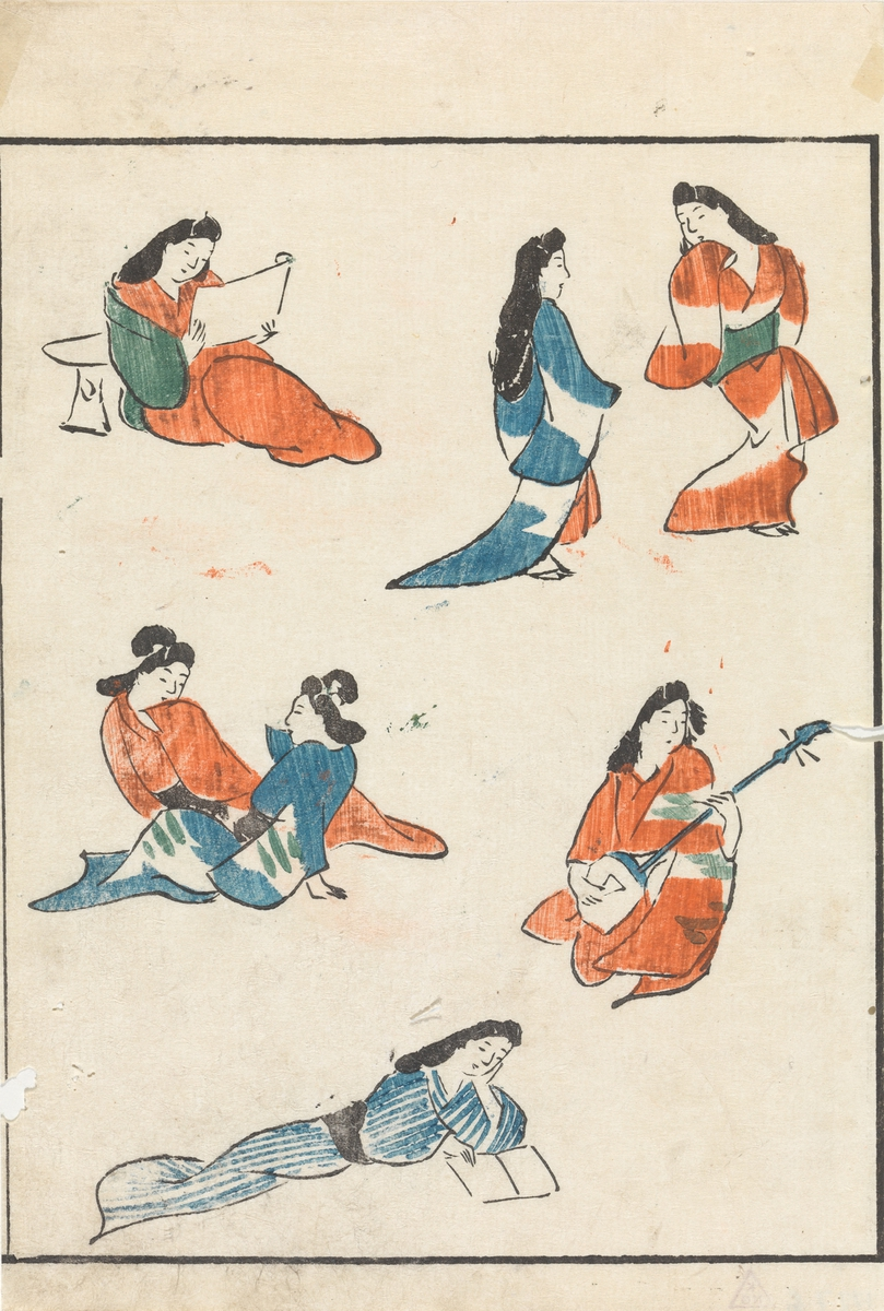 "Side fra billedboken ""Jinbutsu ryakugashaki"" [Grafikk]"