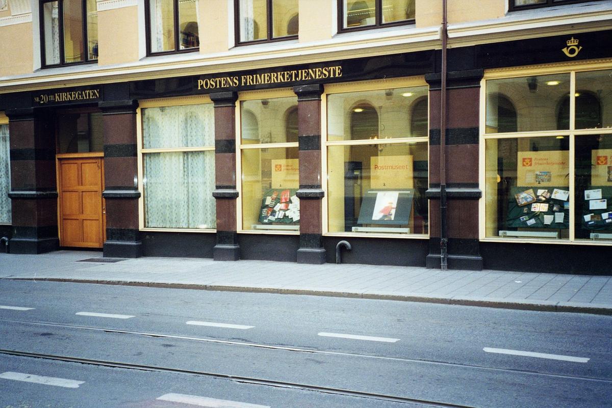 eksteriør, Postmuseet, Kirkegata 20, Oslo, vinduene i Prinsens gate