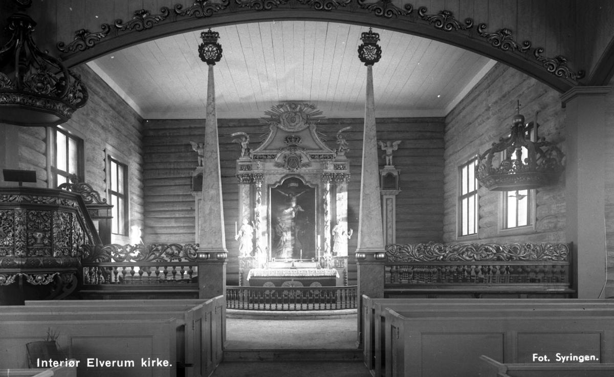 Elverum Kirke-interiør