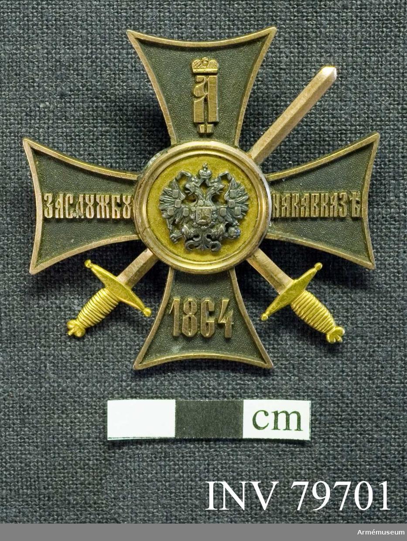 Grupp MII.   Malteserkors med korslaggda svärd.  AII. text samt 1864. Ett svärd brutet. Vingmutter på baksidan saknas.