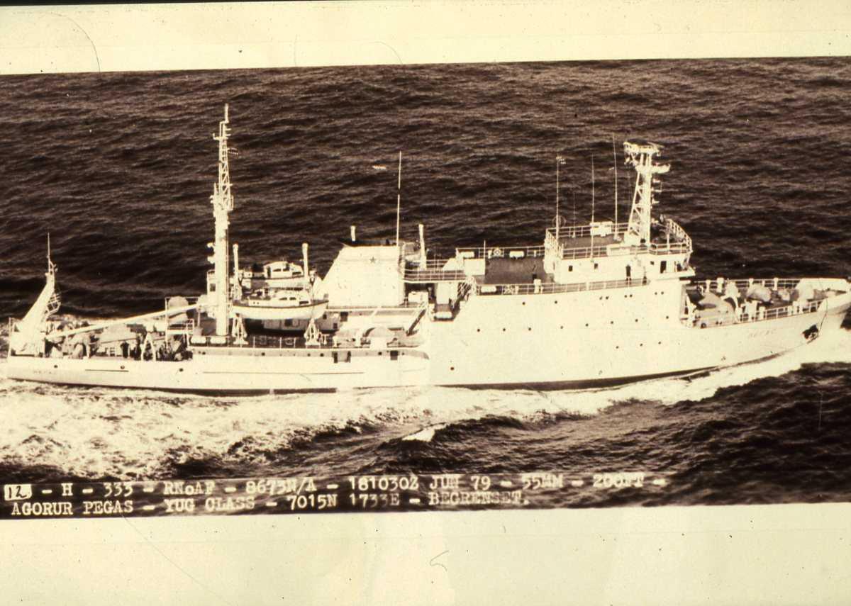 Russisk fartøy av Yug - klassen og heter Pegas.