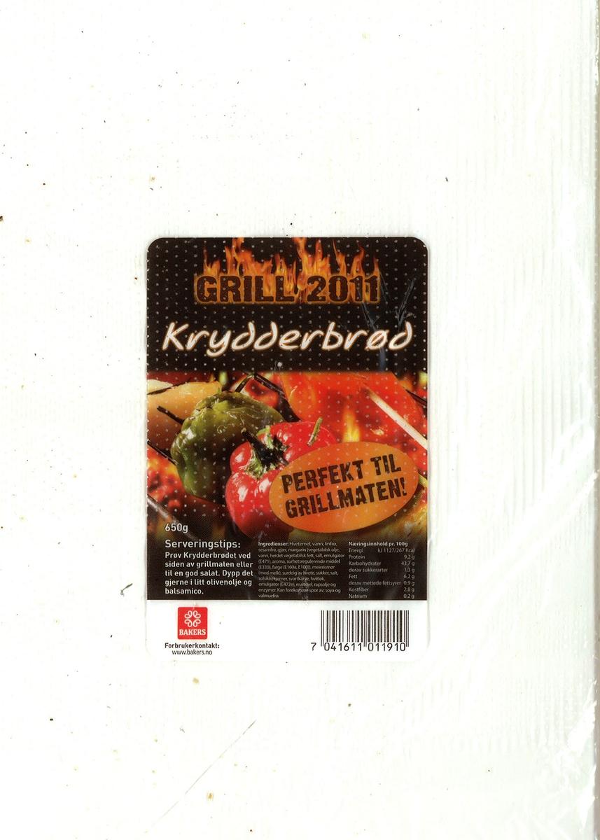 Forsiden: Et foto av paprika av flere paprika og ild